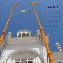 Desktop Wallpaper Calendar : May 2012